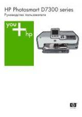 Hp 5383 инструкция - фото 11