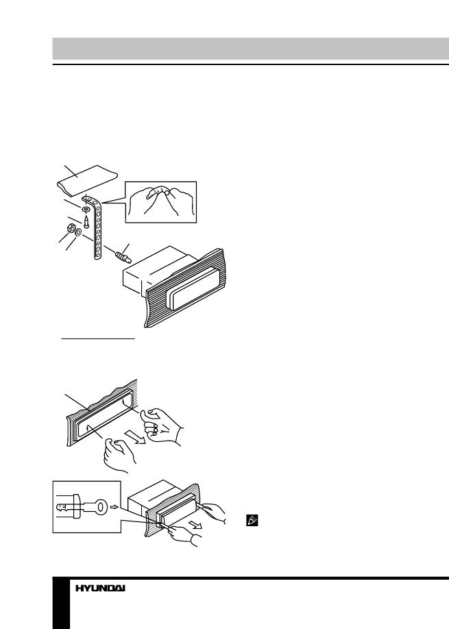 как снять магнитолу hyundai h cdm8092