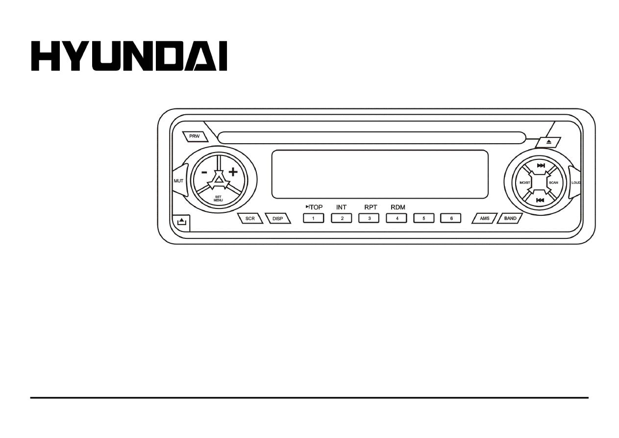 магнитола hyundai h-cdm8035 инструкция