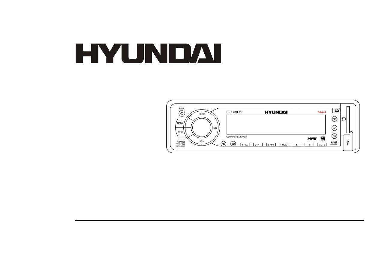 hyundai h- cdm8040 схема