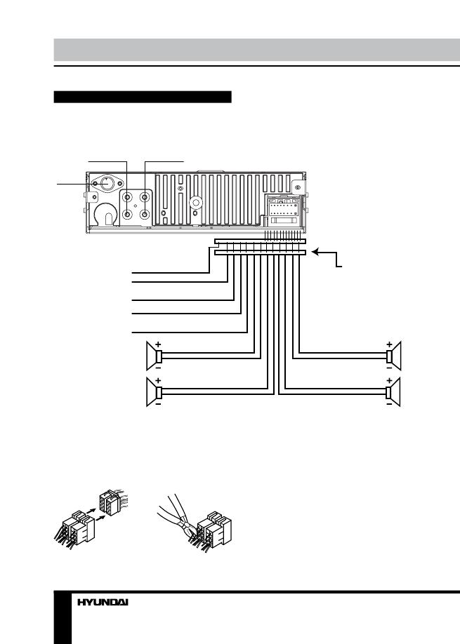 Схема hyundai h cdm8012