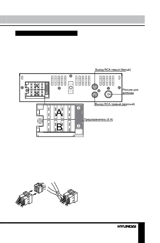 Схема hyundai h-ccr8091