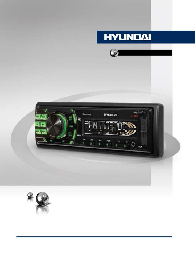 Hyundai H-cmd7082 Инструкция - фото 6