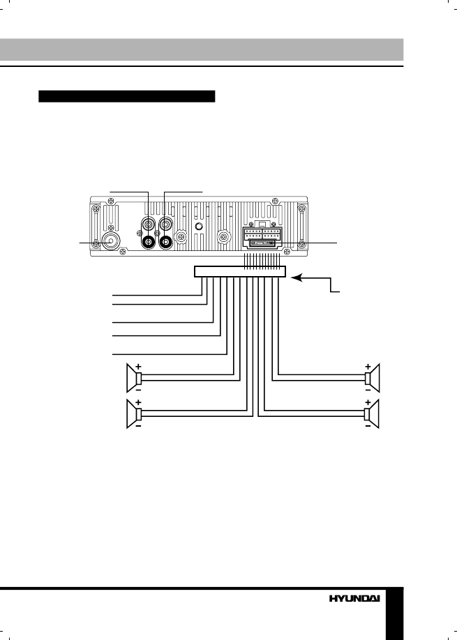 Схема hyundai h-cdm8012