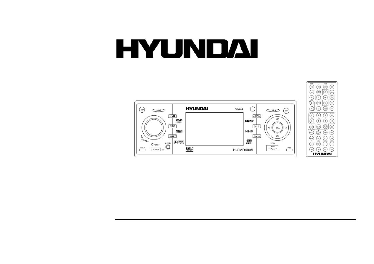 Инструкция dvd hyundai h cmd