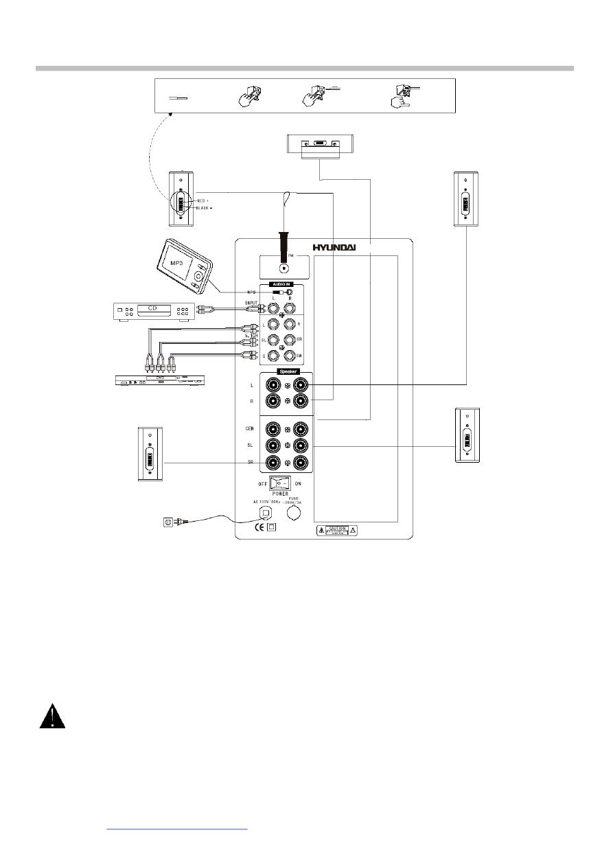 hyundai 5.1 h-has6006 схема