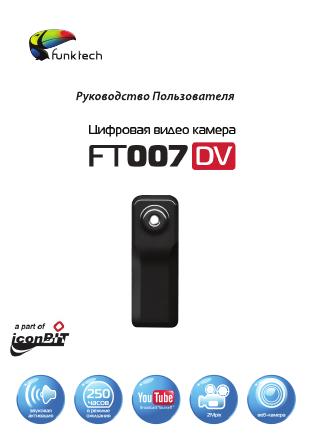 dmq 2127 daewoo инструкция