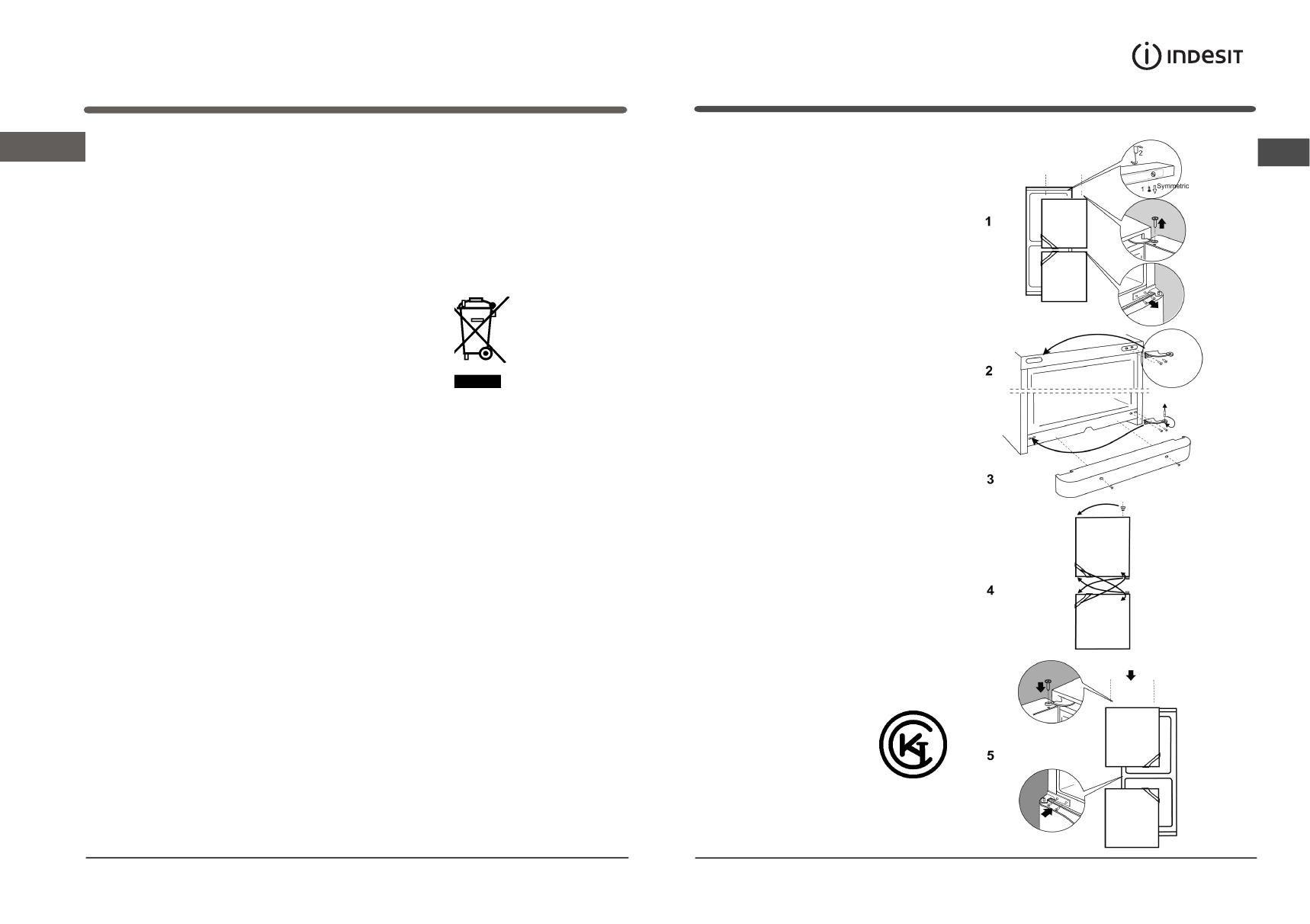 руководство по эксплуатации индезит холодильник