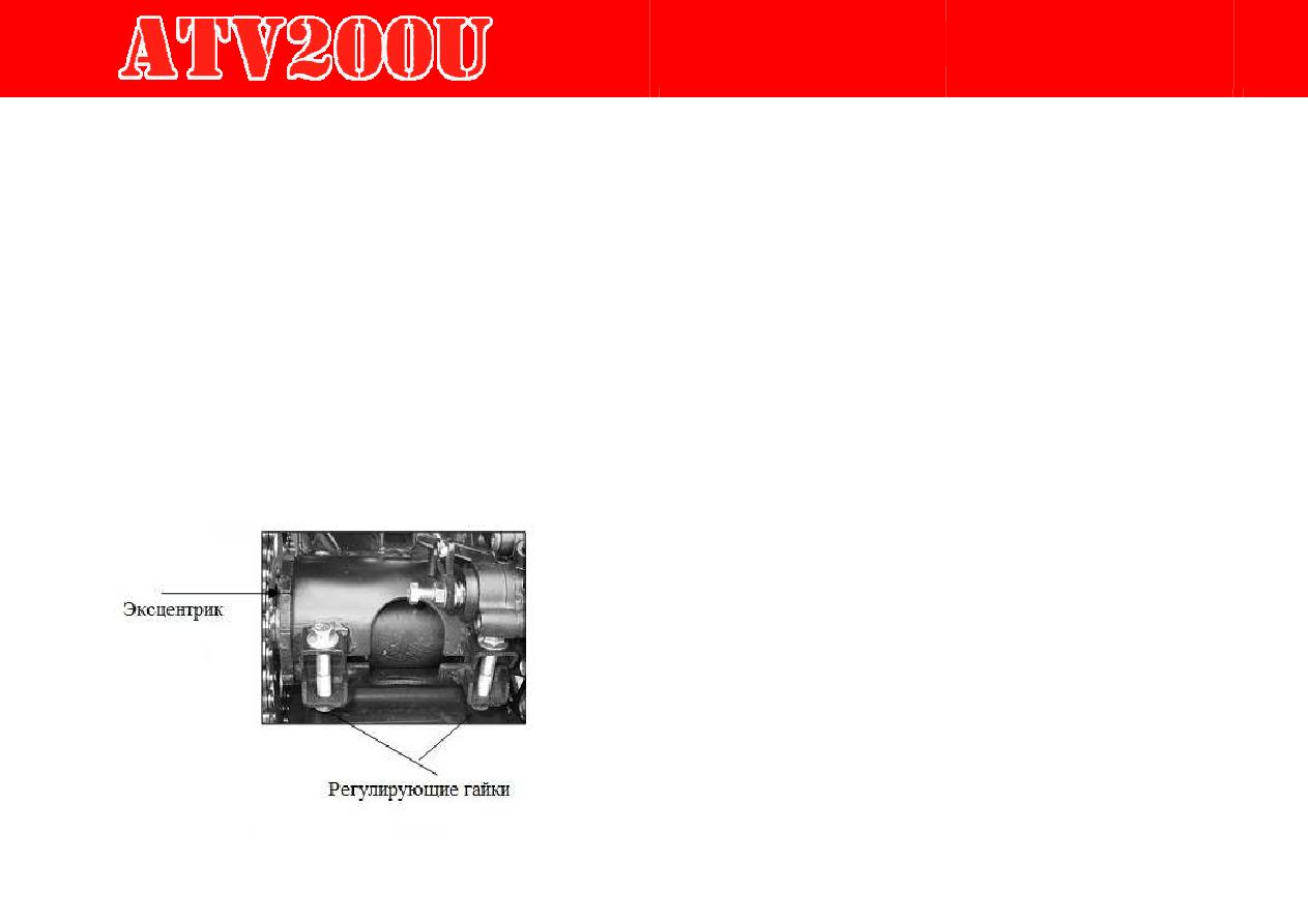 Инструкция по эксплуатации квадроцикла ирбис 200