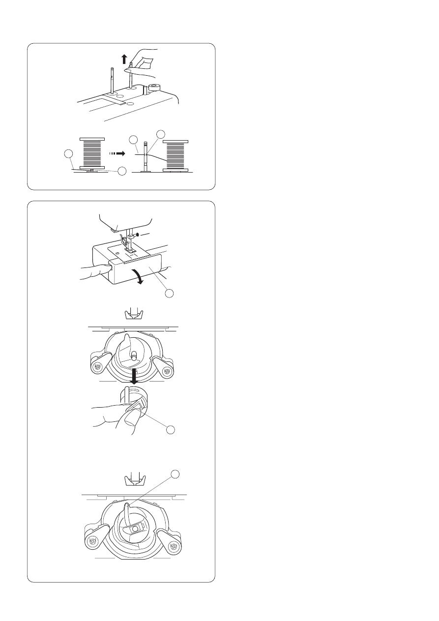 Джаном инструкция 2041