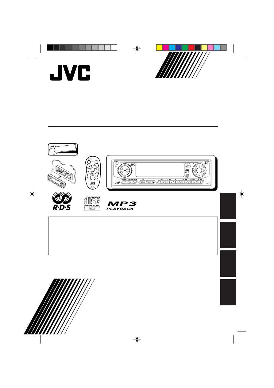 инструкция jvc kd