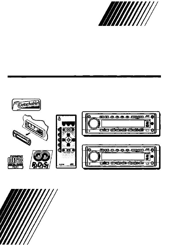 Jvc Hx-5 инструкция - фото 7