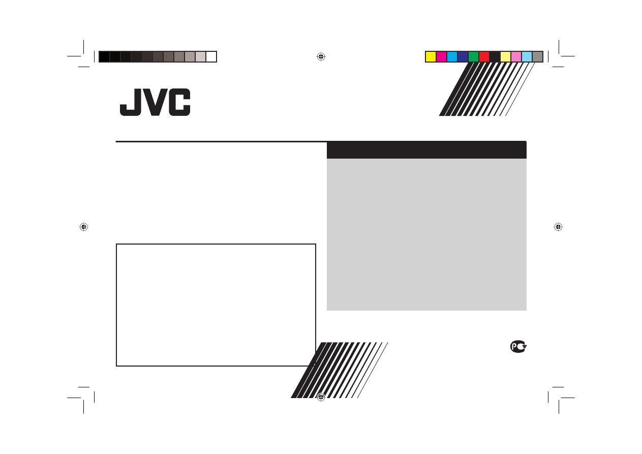 Инструкция к телевизору gvc cm30940 001