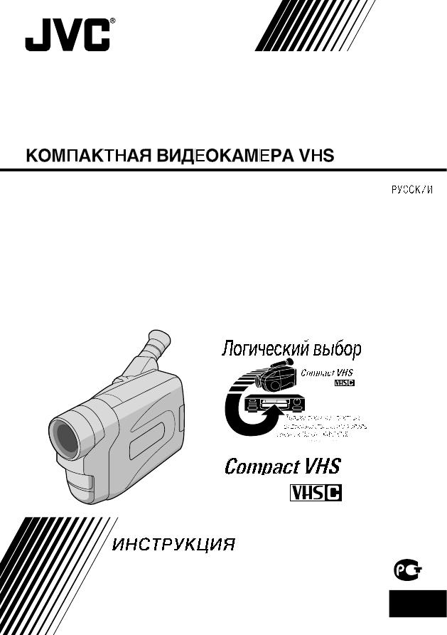 Инструкция vhs compact jvc