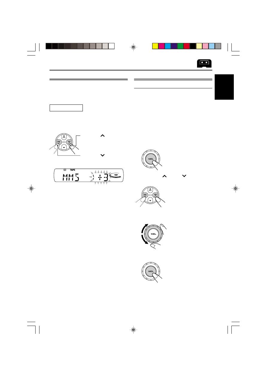 инструкция автомагнитола hyundai h cdm8035