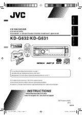 Jvc Kw-av50 инструкция - фото 5