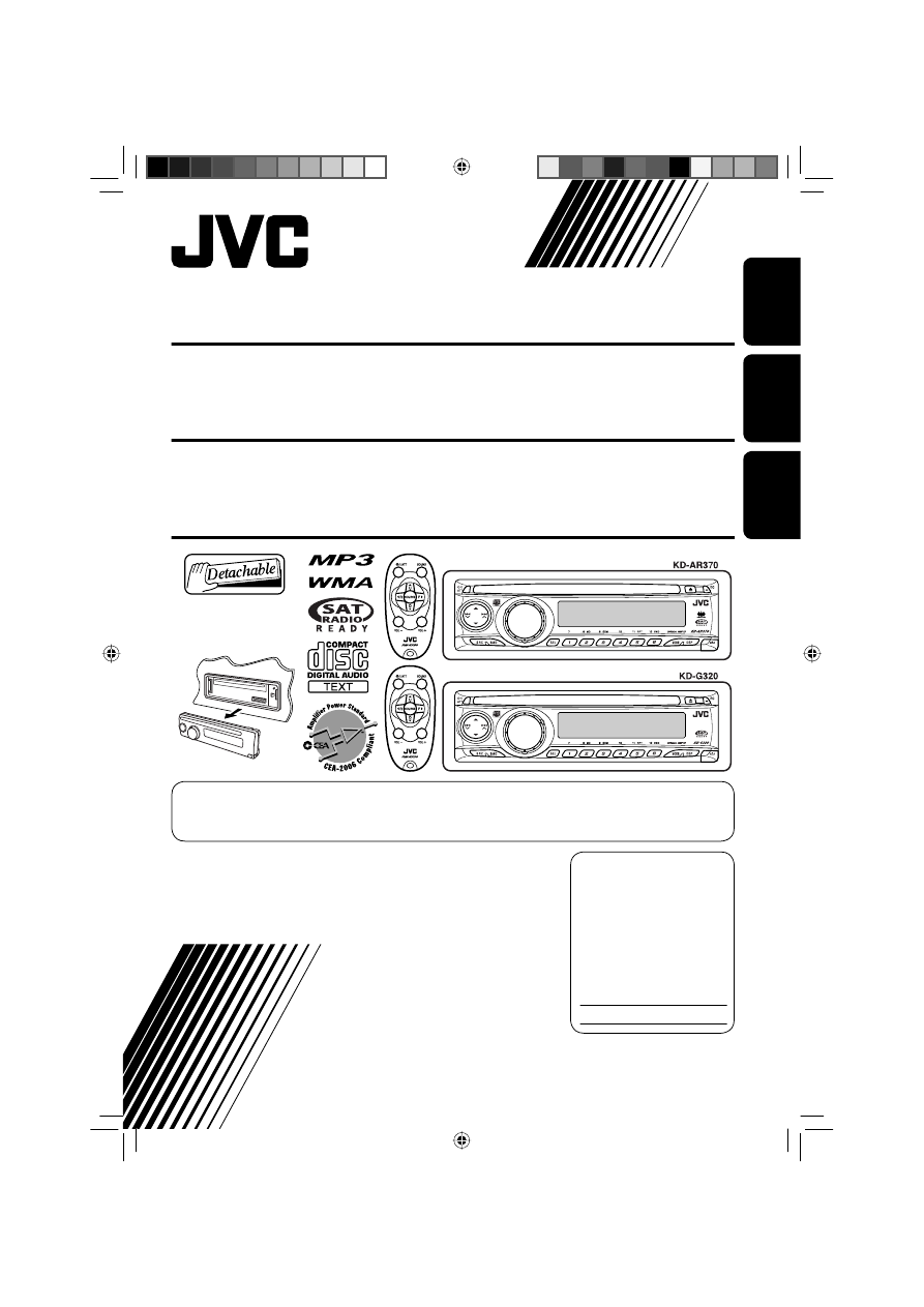Jvc Kd G320 Wiring Diagram Radio Blog About Diagrams Cd Harness