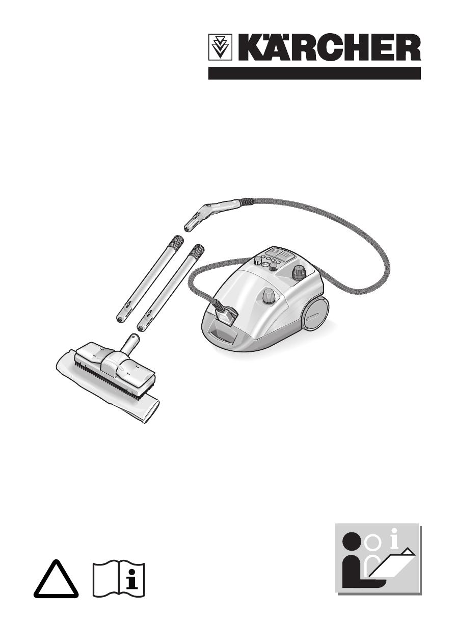 пароочиститель karcher инструкция