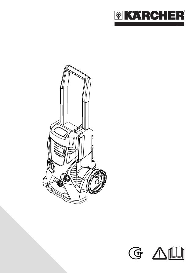 Karcher K 3.97 инструкция - фото 5