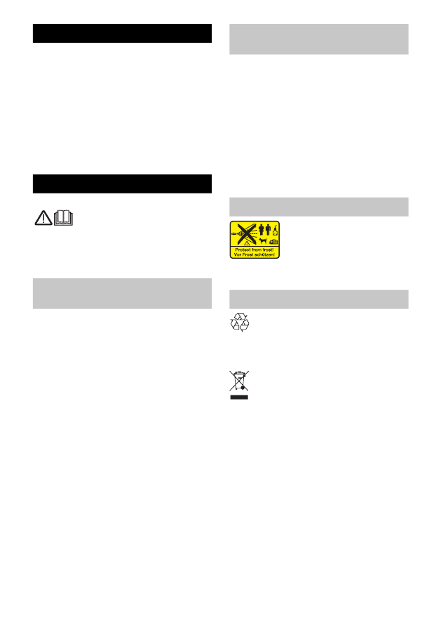Karcher K 3.97 инструкция - фото 11