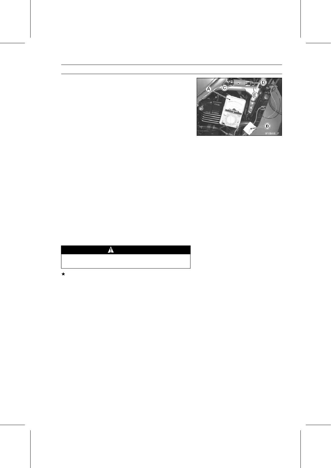 Инструкцию Kawasaki Kle 250