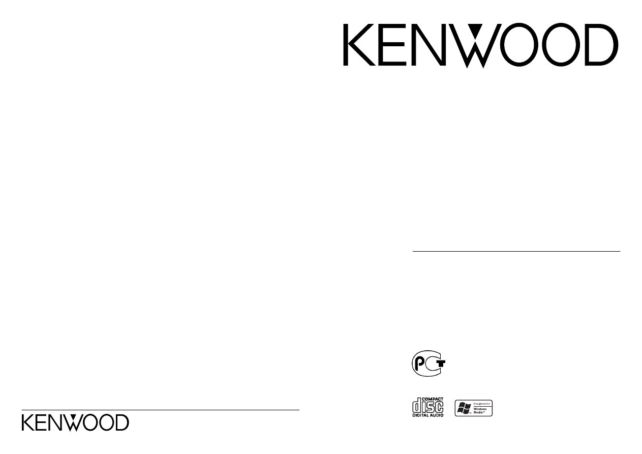 Kenwood kdc mp336 схема фото 61