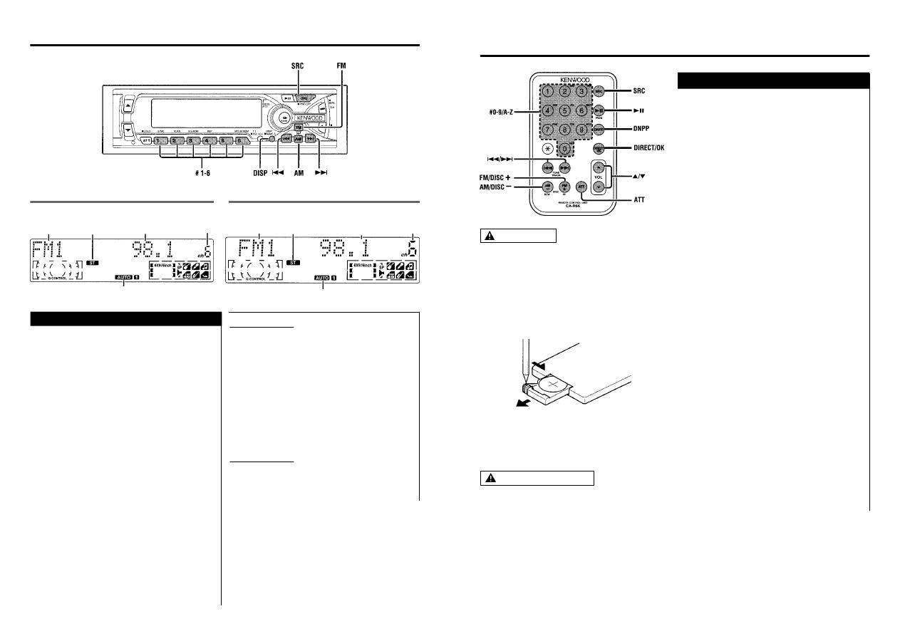 Инструкция автомагнитола kenwood krc v879r