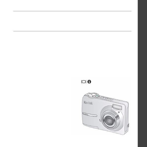 Инструкция фотоаппарат kodak c1013