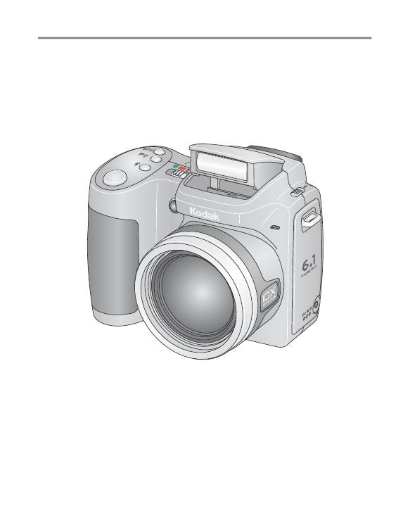 Инструкция фотоаппарата кодак с 813