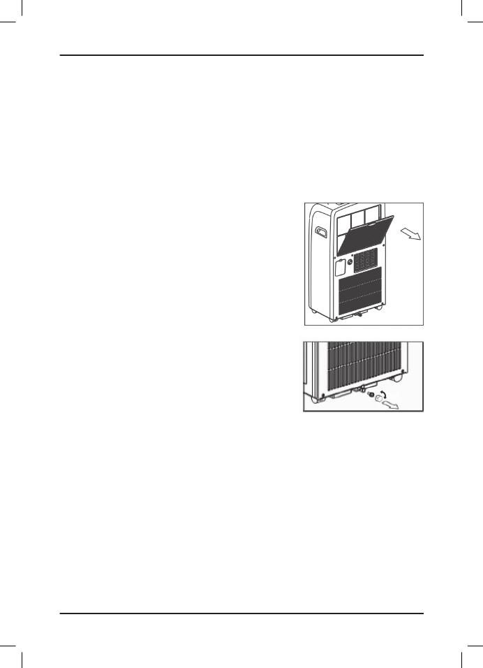 кондиционер кертинг инструкция - фото 4