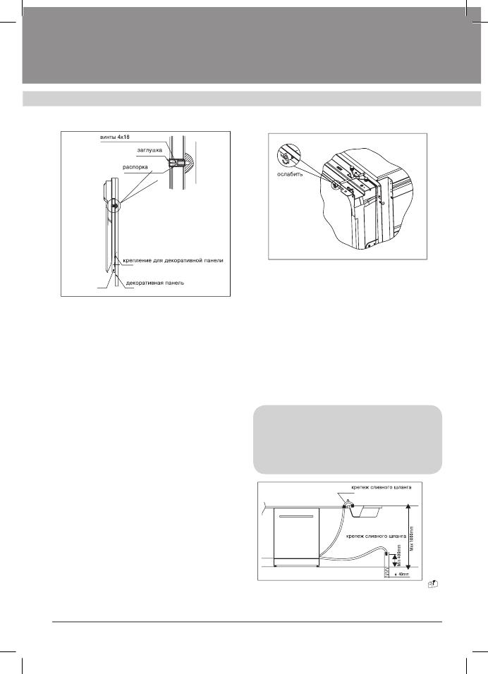 krona 4507 инструкция
