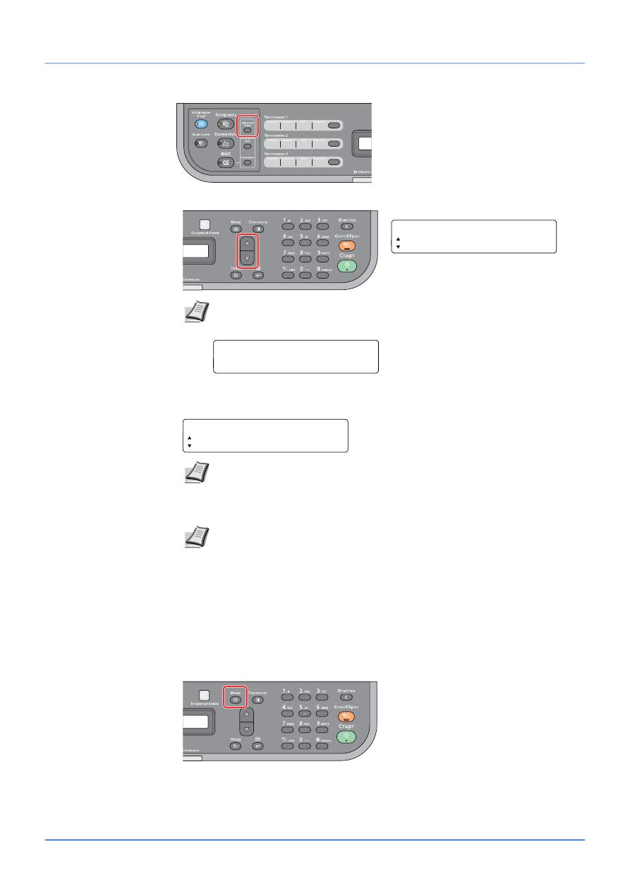 инструкции kyocera fs-1125mfp