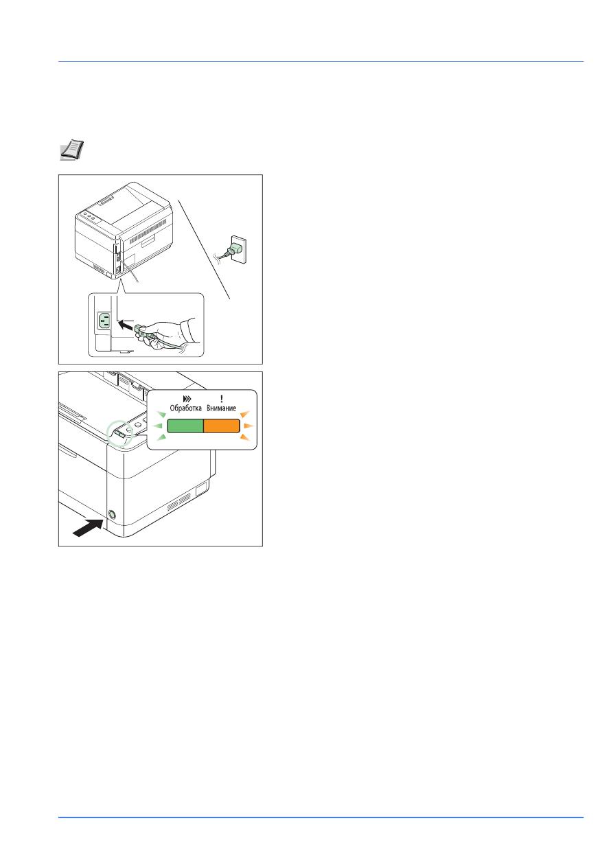 fs 1040 инструкция по заправке