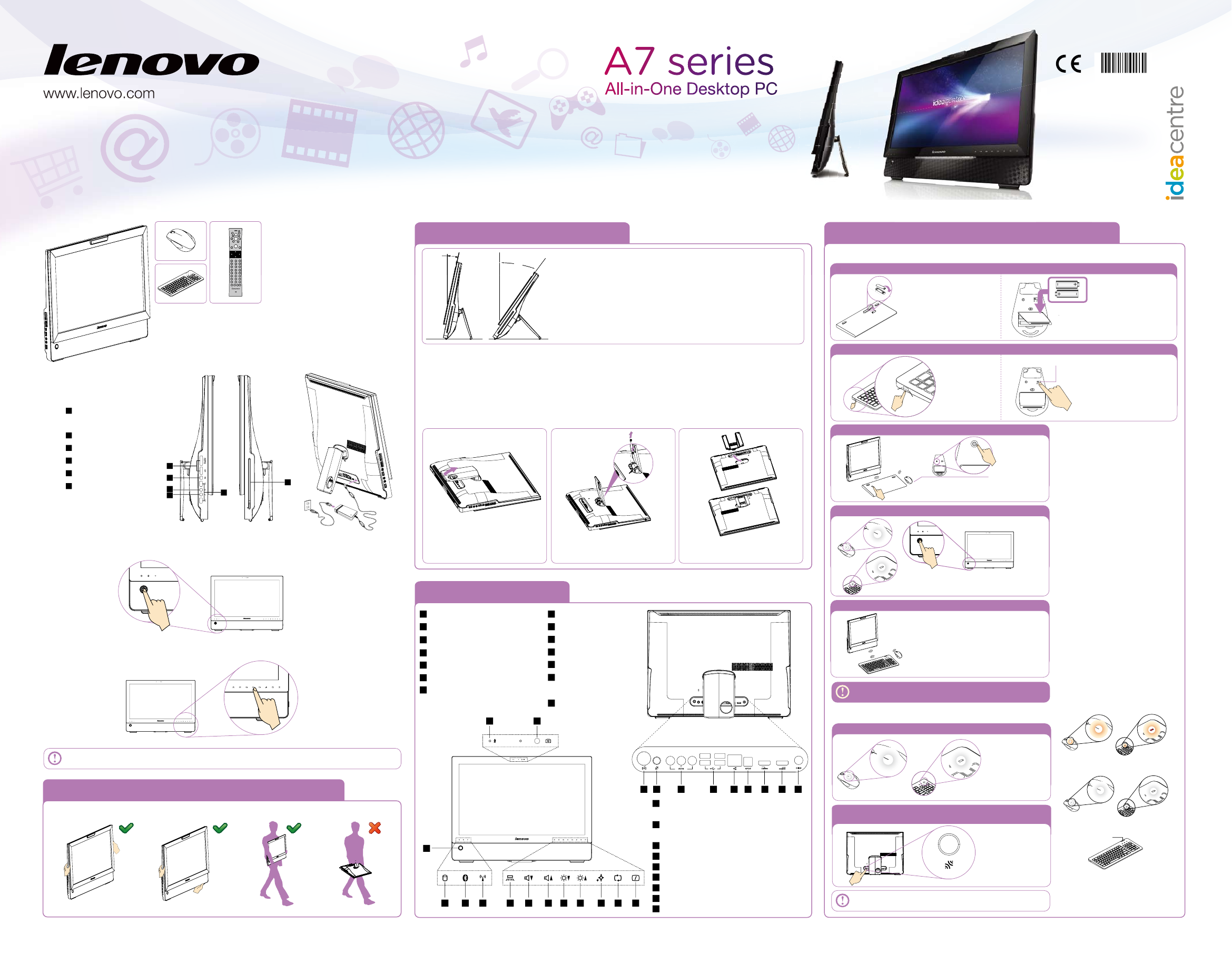 lenovo g780 инструкция описание
