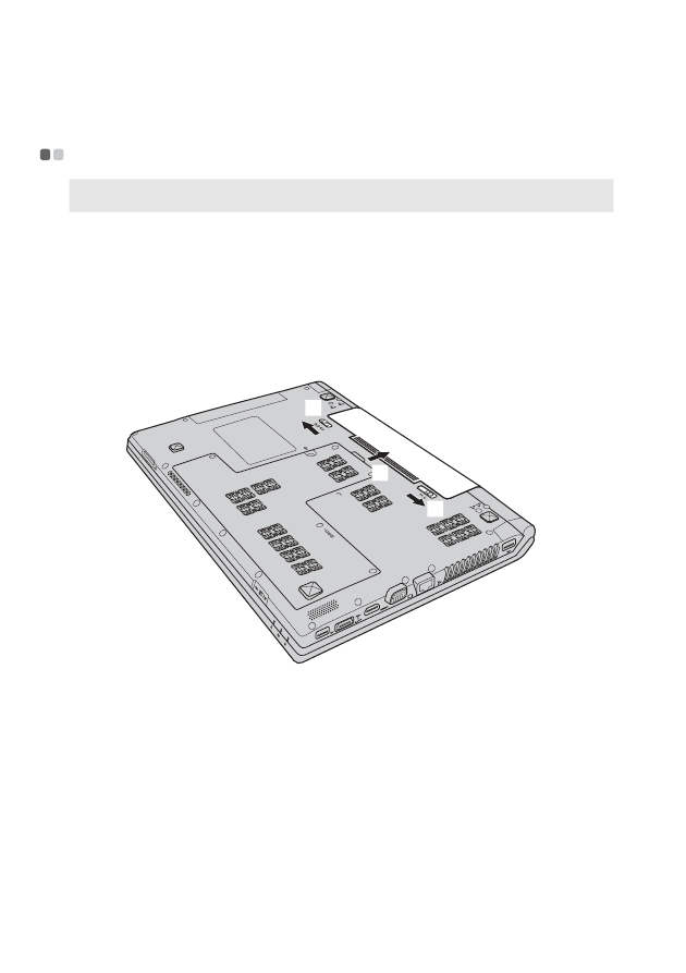Акт Приема Передачи ноутбука образец