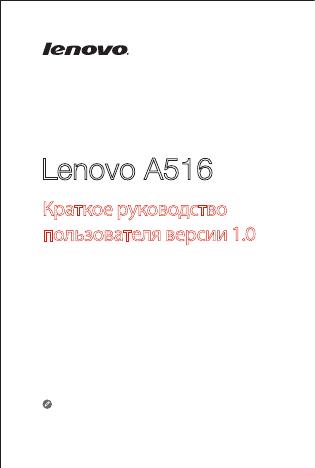 Lenovo x220 руководство пользователя