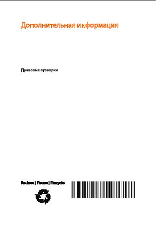 руководство по эксплуатации смартфона леново - фото 9