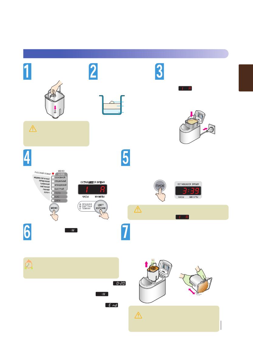 инструкция lg hb