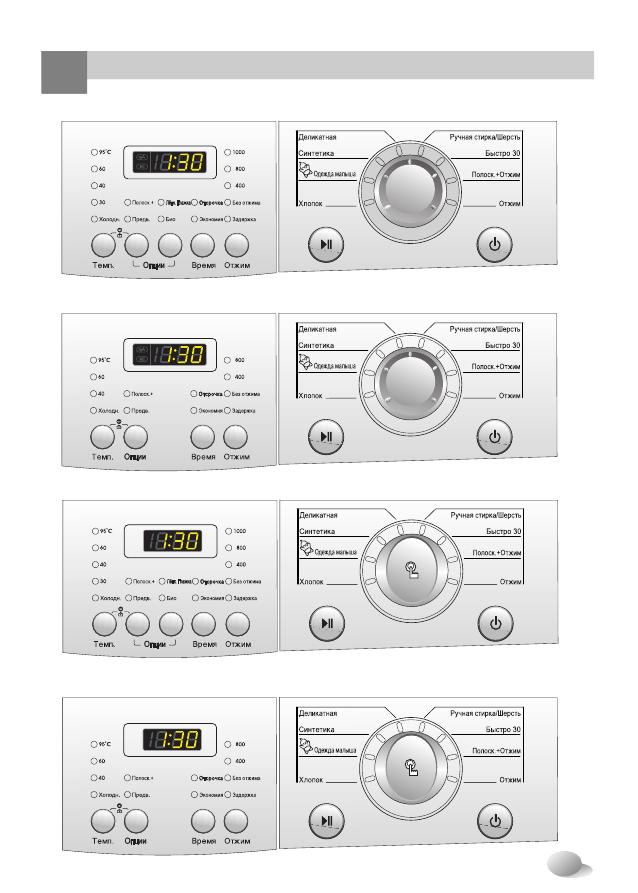 Инструкция по эксплуатации стиральной машины lg wd10490n