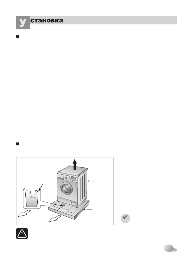 Lg F1081nd Инструкция - фото 9