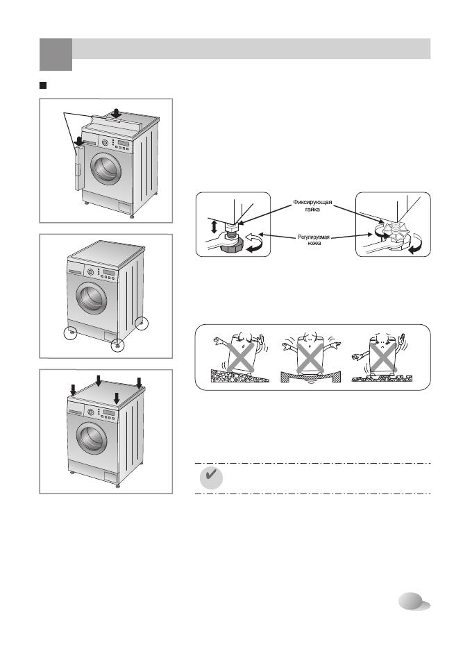 Lg F1081nd Инструкция - фото 11