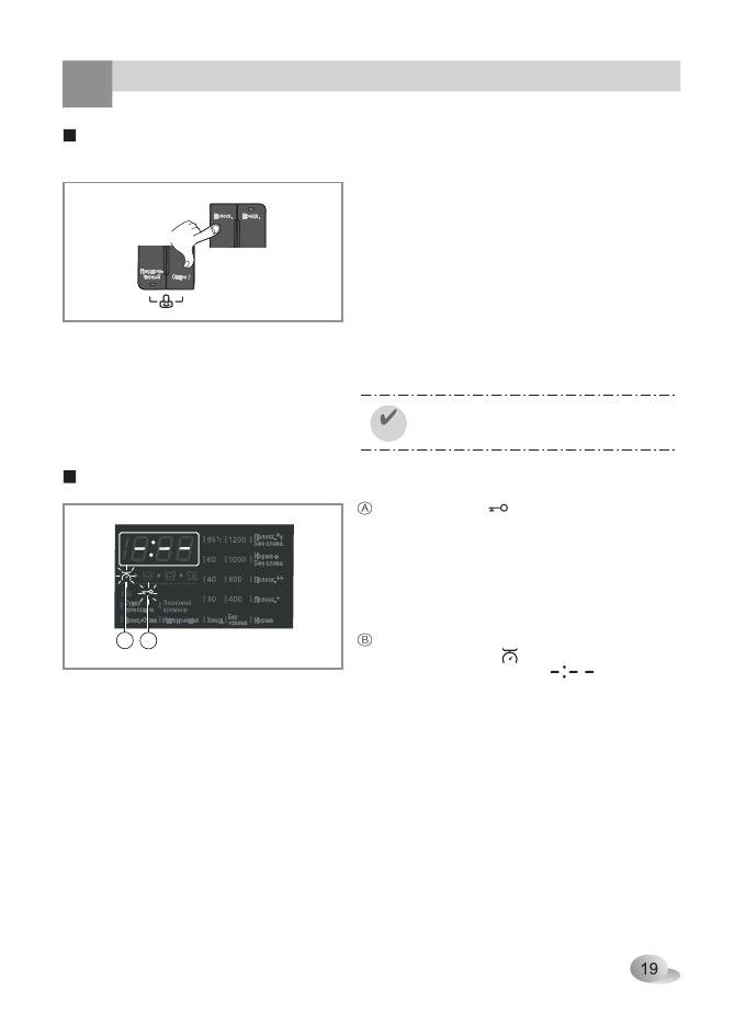 Lg F1048nd инструкция - фото 5