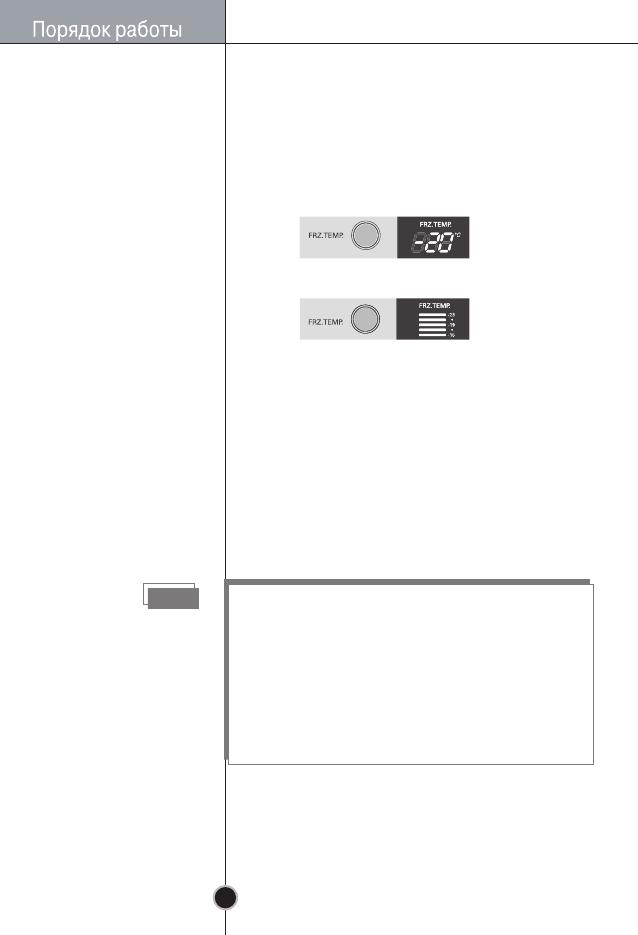 холодильник Lg Ga-b399pq инструкция - фото 3