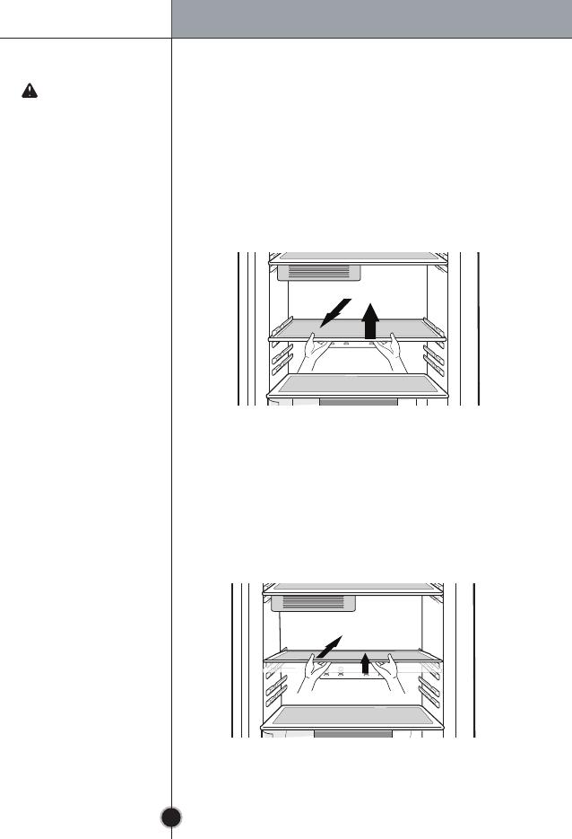 холодильник Lg Ga-b399pq инструкция - фото 5