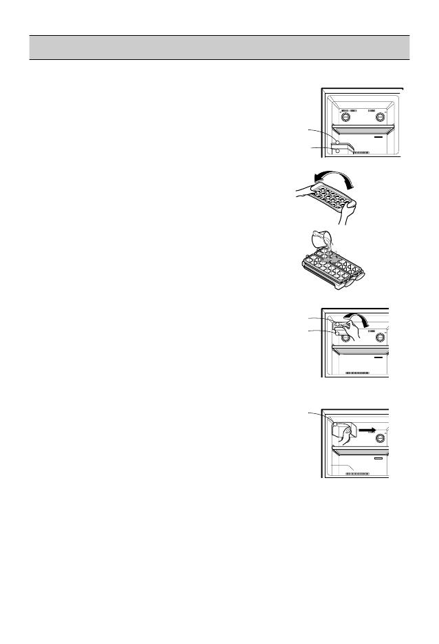 Холодильник lg gr-292sq инструкция