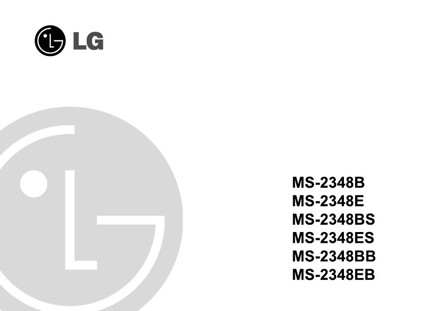 Инструкция по эксплуатации микроволнов печи lg