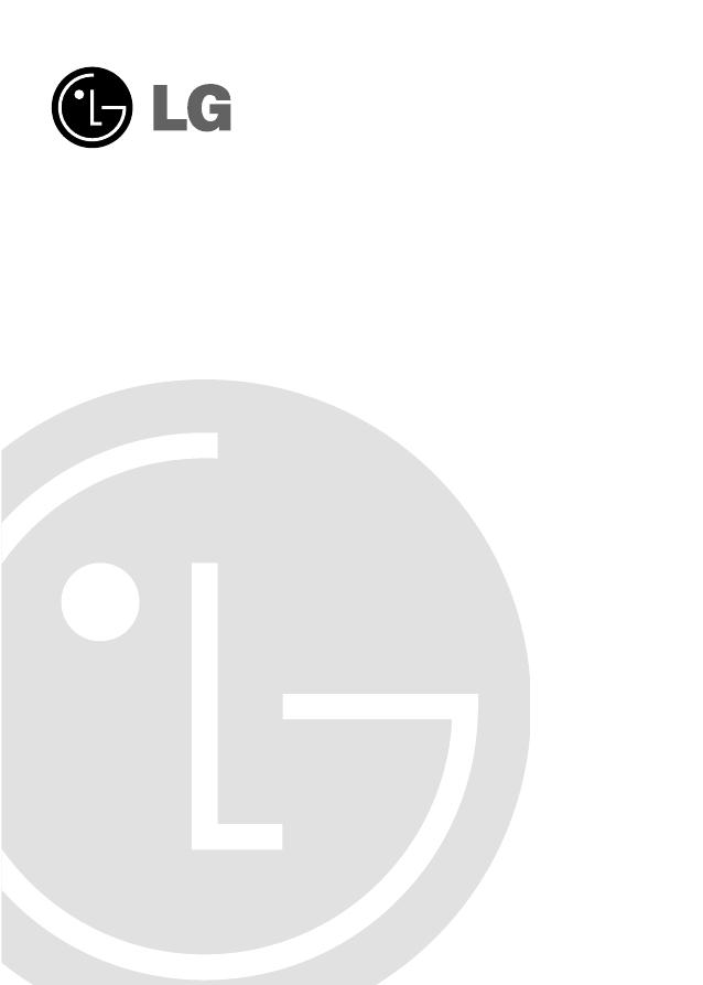 Инструкция по эксплуатации микроволновой печи lg