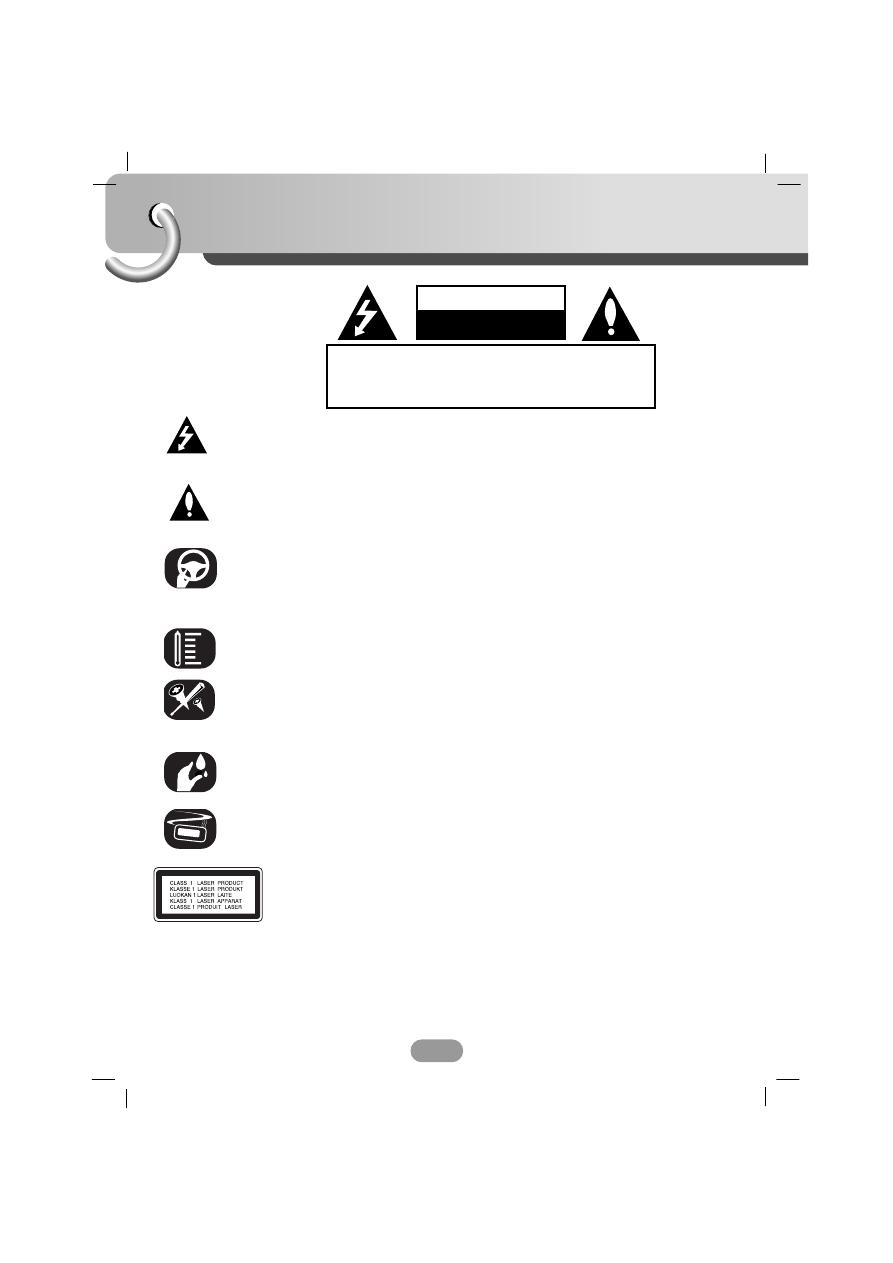 автомагнитолы lg x инструкция