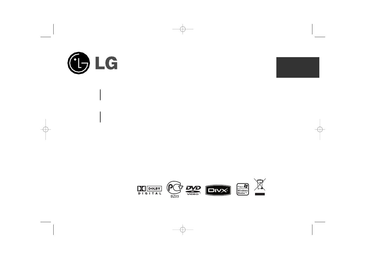 Инструкция по эксплуатации музыкальный центр lg