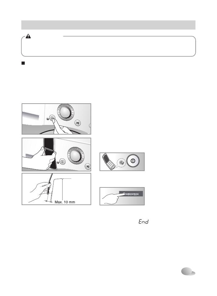 Lg F1048nd инструкция - фото 3